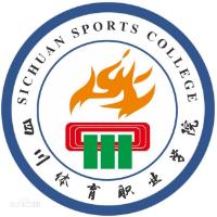 四川体育职业学院