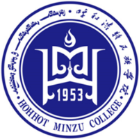 呼和浩特民族学院