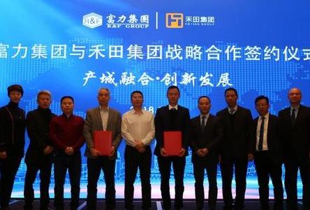 市校合作发展开启崭新篇章,浙江大学与湖州市全面深化战略合作