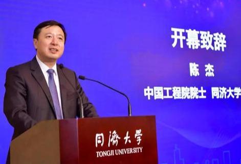 同济大学校长陈杰出席中国工程院院士走进井冈山大学学术指导会