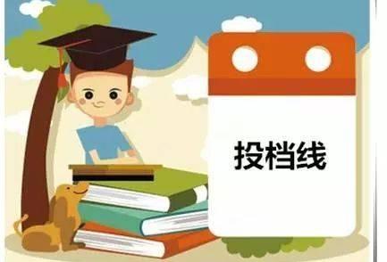 海南:2020年海南省普通高校招生本科提前普通类、本科艺术类及本科体育类征集志愿的公告