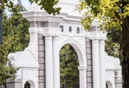 2020清华成亚洲首个世界排名前20大学