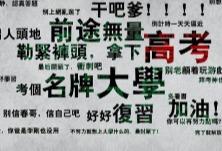 2020广东普通本科批次文理类最低分数线