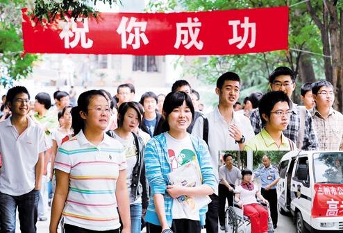 甘肃:普通高校招生本科层次录取结束 共录取考生119027人
