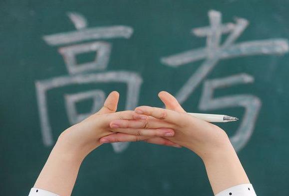 后疫情时代,中国高考会发生什么变化?