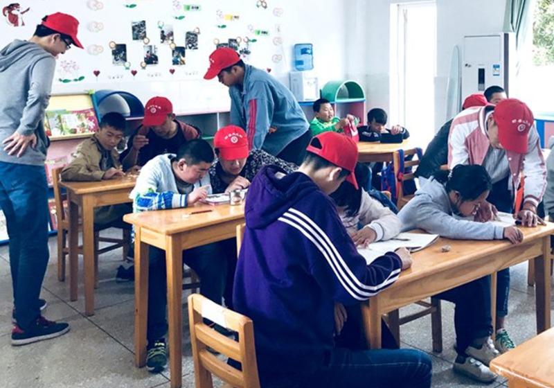 学生活动1