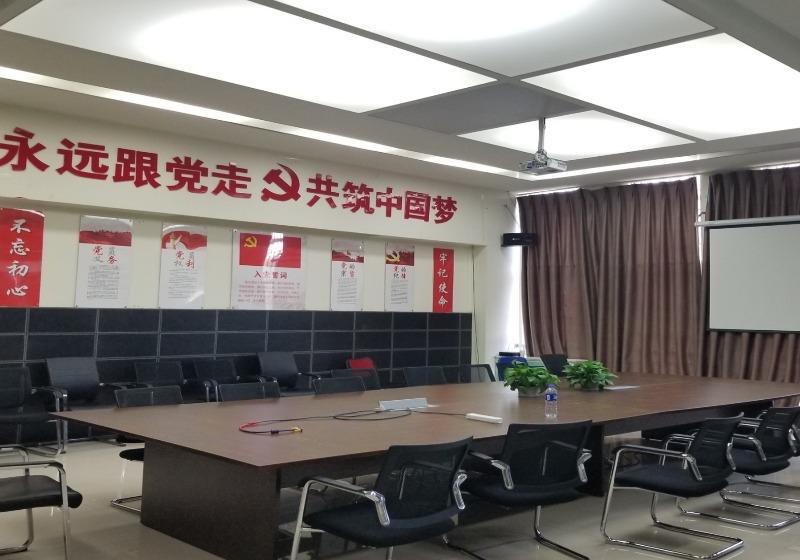 学生活动室
