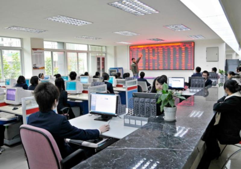 证券办公室