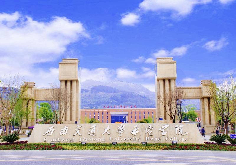 学院正大门