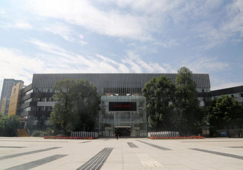 学院教学楼