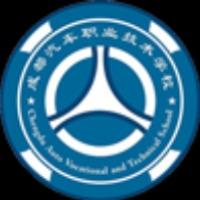 成都汽车职业技术学校