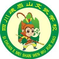 峨眉山文武学校