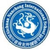 四川省南充外国语中等专业学校