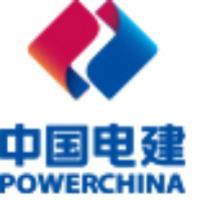 四川水利水电技师学院