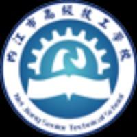 内江市高级技工学校