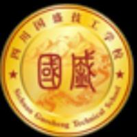 四川国盛技工学校