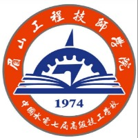 眉山工程技师学院