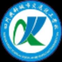 四川兴科城市交通技工学校