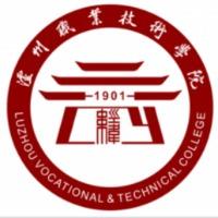 泸州技师学院