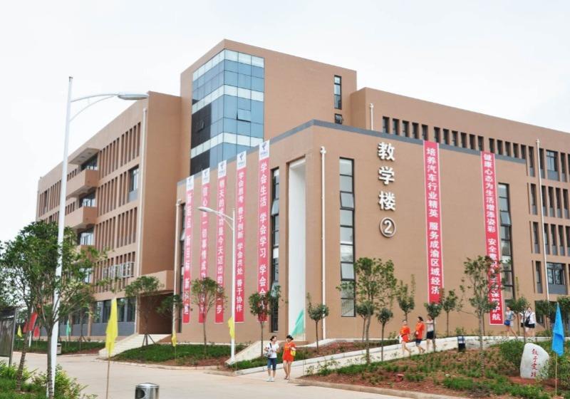 2号教学楼