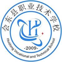 会东县职业技术学校