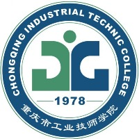 重庆市工业高级技工学校