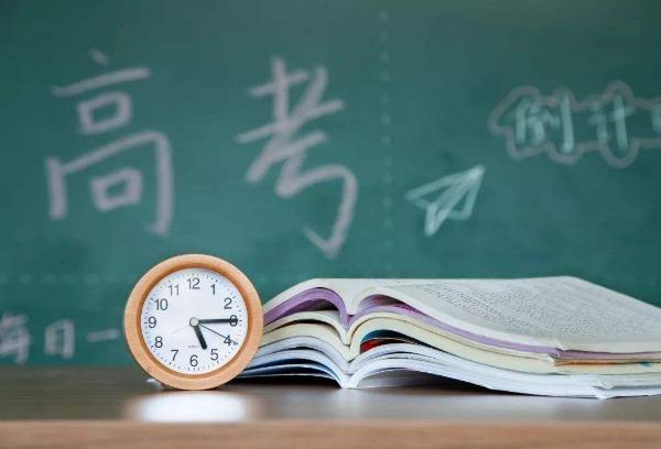 广东2021年普通高考报名已经结束,新高考催生教育新需求