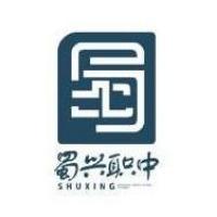 成都市蜀兴职业中学