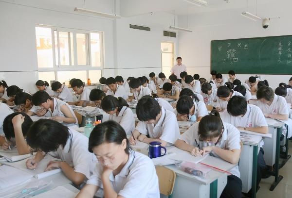 新高考有了哪些变化?对高考录取有什么影响?