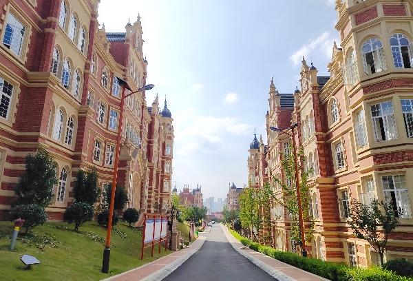 贵州应用技术技师学院招生简章
