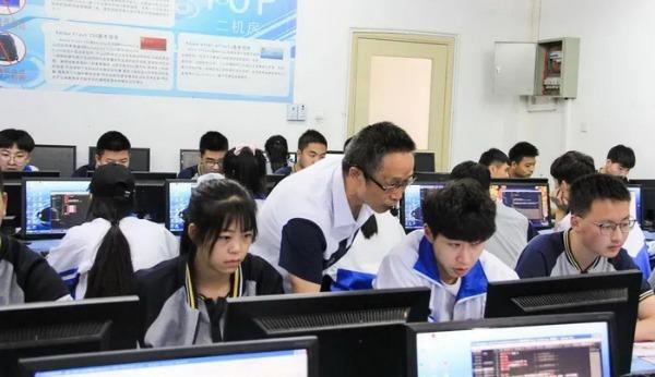计算机课堂