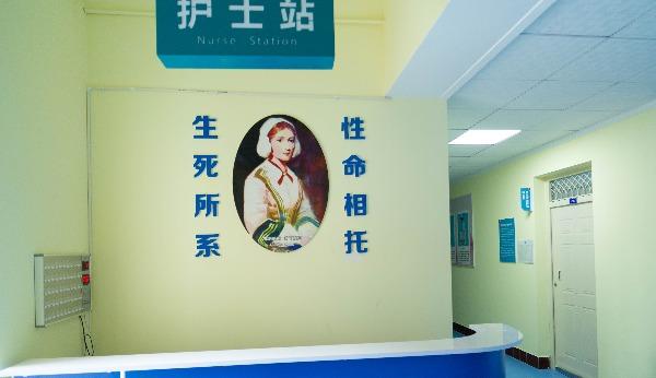 护士站前台模拟