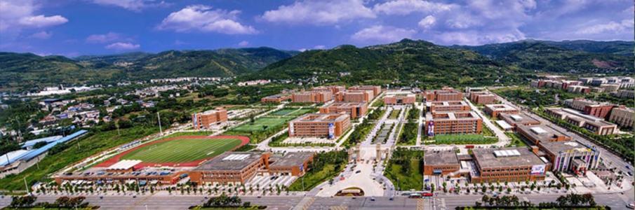 学院鸟瞰图