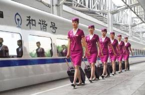 城市轨道交通运营服务