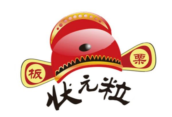 2021年成都浦江县中考报名条件