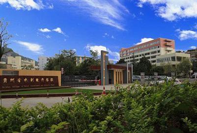 四川关于拟推荐转设独立设置普通本科高校的公示