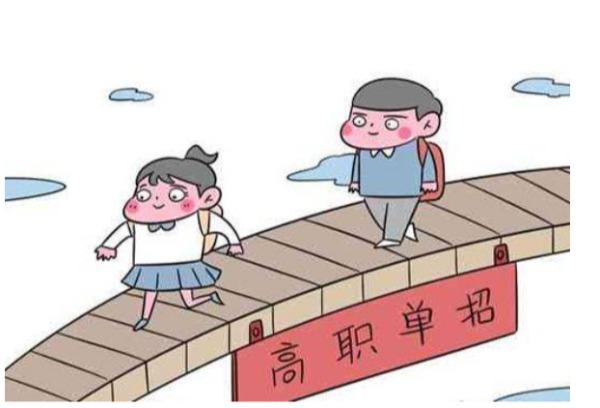 四川2021年高职单招通知已发布!3月4日开始报名