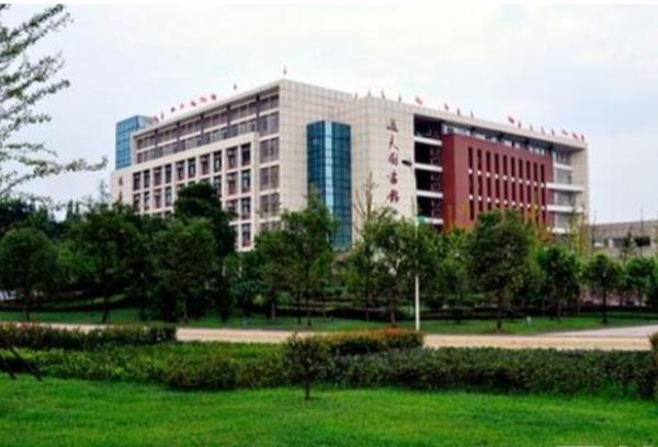 西南医科大学附属医院卫生学校2021年招生简章