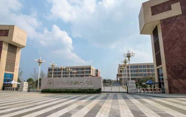 2021年四川长江职业学院高职单招招生简章