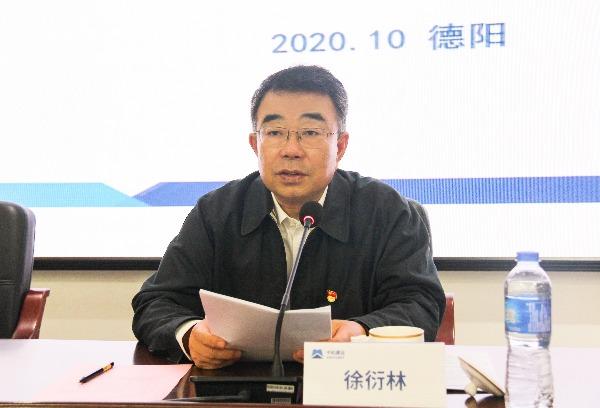 德阳安装技师学校-用新时代中国特色社会主义思想铸魂育人