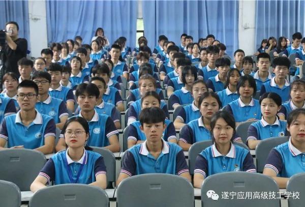 遂宁市网络安全宣传周活动在应高启动