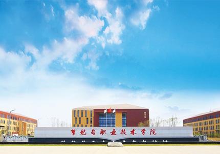 2020年河北单招产品艺术设计专业学校名单