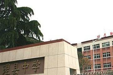 """2021年浙江科技学院""""三位一体""""综合评价招生简章"""