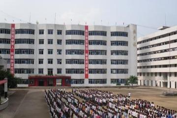"""2021年浙江科技学院""""三位一体""""综合评价招生专业介绍"""