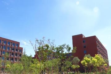 河北工程大学