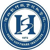河北软件职业技术学院