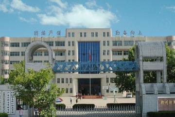 河南信息统计职业学院