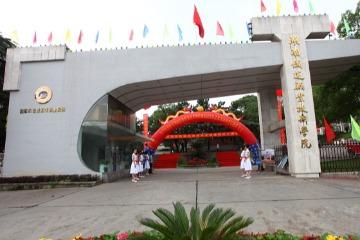 湖南铁道职业技术学院