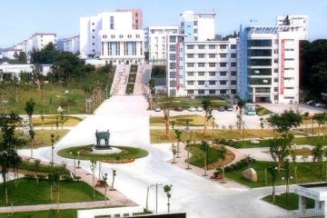 镇江市高等专科学校