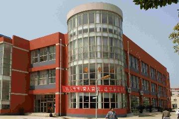 上海震旦职业学院